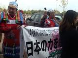 日本代表の応援団