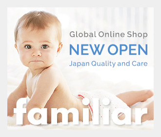 Familiar Global Online Shop Open