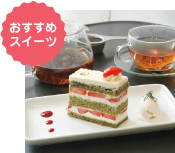 Green Tea Strawberry Cake