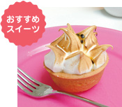 Passion Fruit Meringue Tart £ 3.70